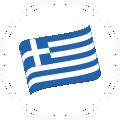 ελληνικής κατασκευής