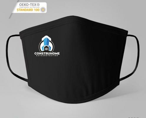 Μάσκες Διαφημιστικές Προστασίας Comfort