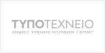 Τυποτεχνείο logo