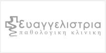evaggelistria-kliniki-logo