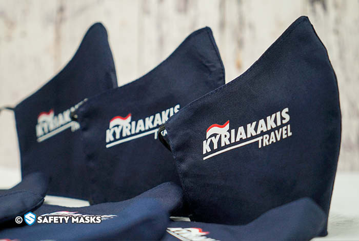 Kyriakakis Travel μάσκα προστασίας